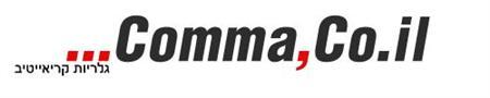 comma-mizbala-custom.JPG