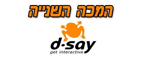 d-say.jpg