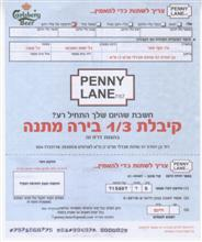 penny-lane-ticket-custom.jpg