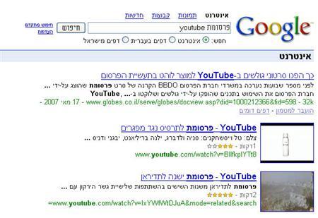 youtube-google-custom.jpg