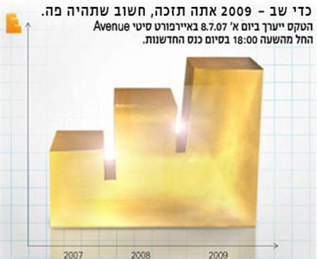 effie-2007.jpg