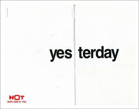 באומן בר ריבנאי, הוט, HOT, פרסומת, פרינט, דאבל ספרד, מדד המותגים, מחר yes, יס
