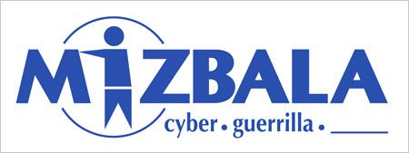 לוגו מזבלה, סייבר, גרילה, שיווק גרילה, ועוד, קריאייטיב