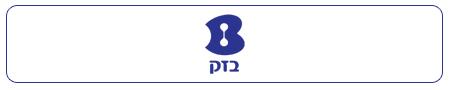 הלוגו החדש של בזק