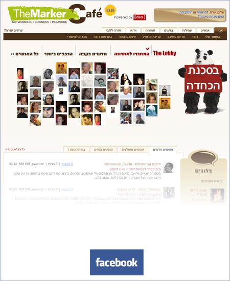 facebook print ad