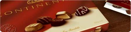 קדבורי, שוקולד, אינטראקטיב, קריאייטיב