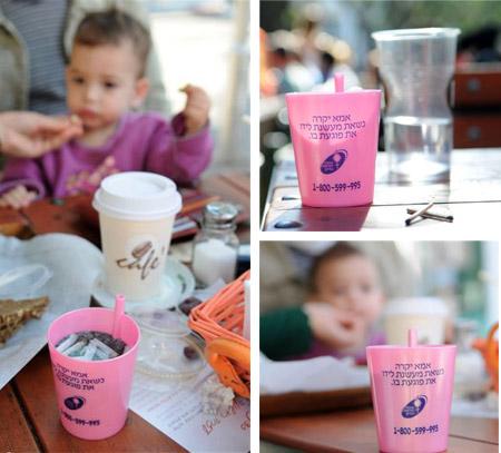 האגודה למלחמה בסרטן, פעולת גרילה, כוסות של ילדים מלאות בבדלי סיגריות