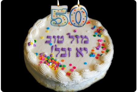 מזל טוב לרוני אפלבוים, בן 50 בלבד!!! מצב טוב מאוד!