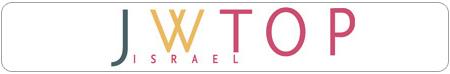 JWT ISRAEL, משרד פרסום, JWT ישראל