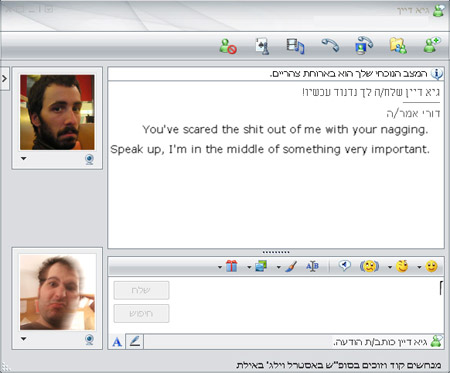 Talking about icq