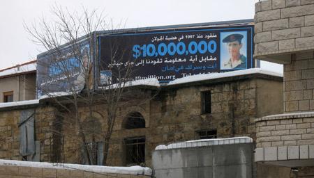 גיא חבר, 10 מיליון, שלט חוצות בערבית