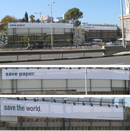 save paper - save the world