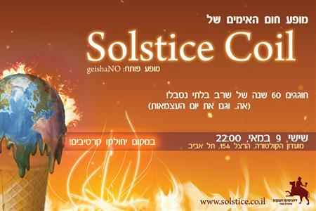 סולסטיס קויל, solstice