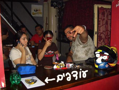מזבלה, פארטי, משתה, אלכוהום, mizbala