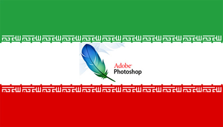 דגל איראן החדש