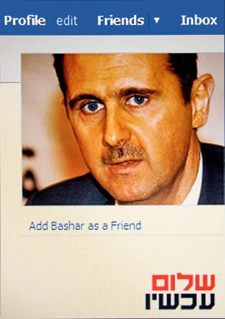 בשאר אל-אסד, פייסבוק, תומר קראוס