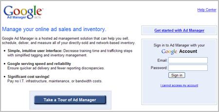 גוגל, מערכת ניהול מסע פרסום, מערכת ניהול קמפיינים, google ad manager