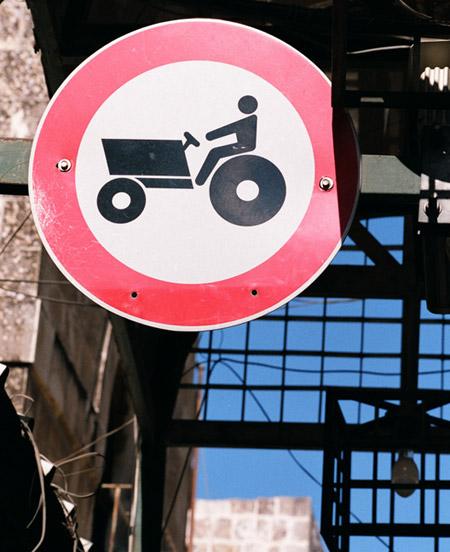 אין כניסה לטרקטורים בירושלים     צילום: ליאת אבדי