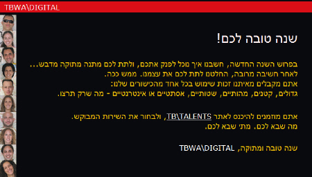 TBWAD