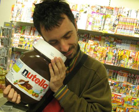 נוטלה ענקית huge nutella