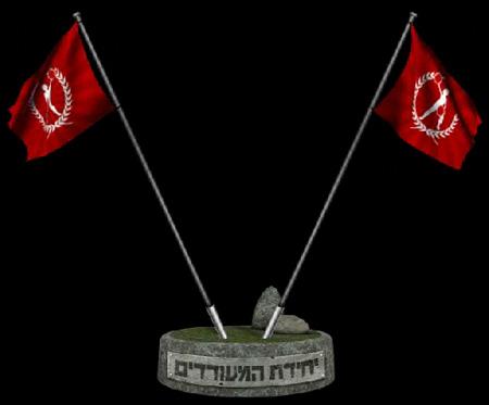 יחידת המעודדים, מיניסייט