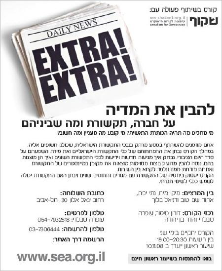 understandingmedia_leaflet.jpg