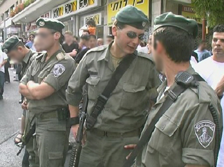 משמר הגבול