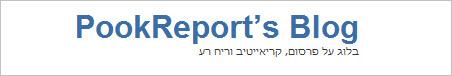 PookReport's Blog