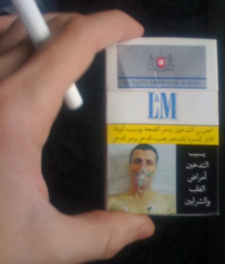 סיגריות מפחידות מסיני
