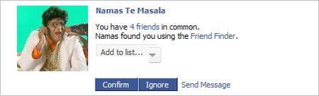 חרטא פייסבוק