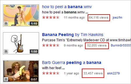 איך לקלף בננה