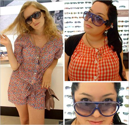 בלוגריות משקפיים