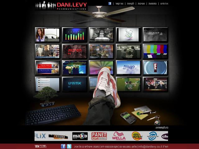 האתר החדש של דני לוי תקשורת