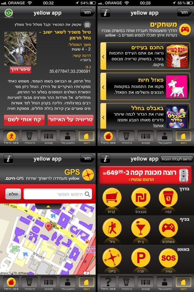 מתוך אפליקציית האייפון של Yellow
