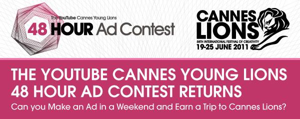 תחרות 48 השעות של פסטיבל קאן ואתר יו טיוב