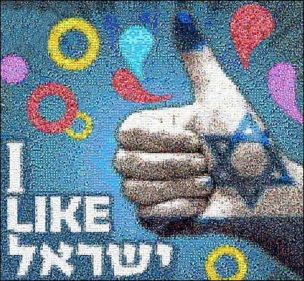 הפסיפס הישראלי - I Like ישראל