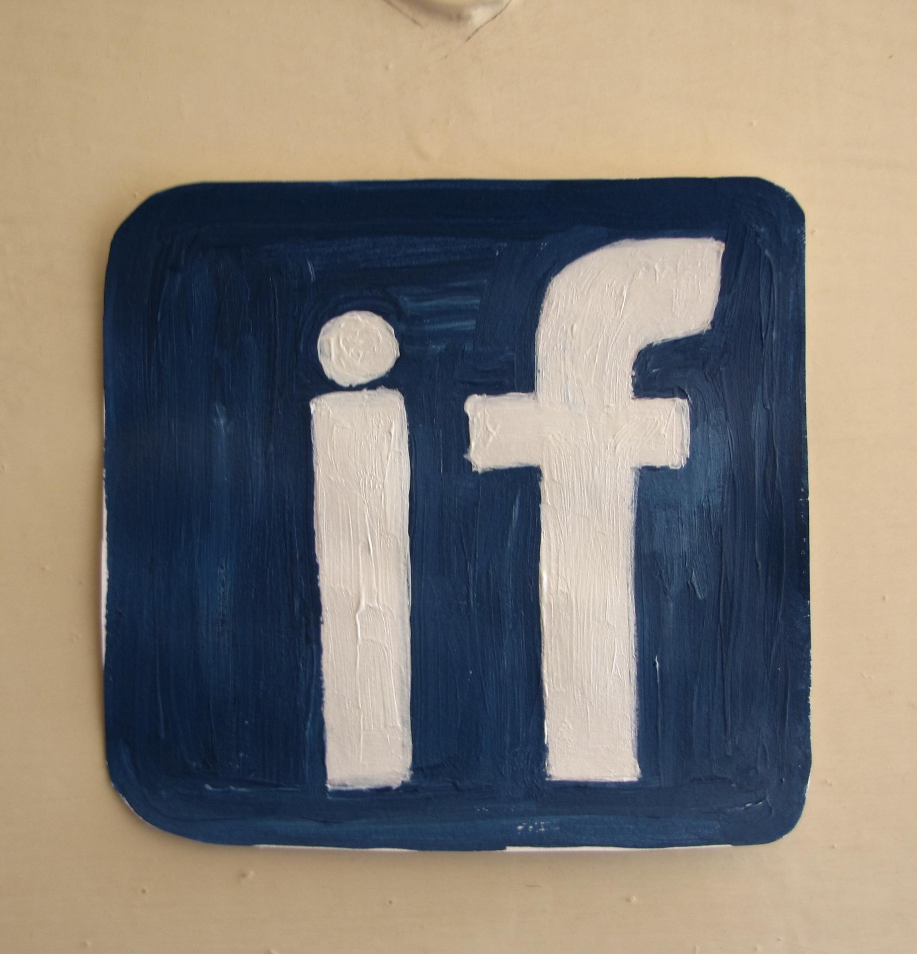 איףףףףףףףף - שלט פייסבוק לשירותים