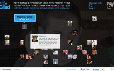 Write For Gilad