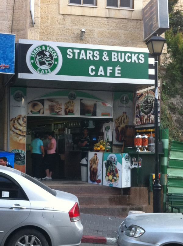 Stars And bucks Cafe