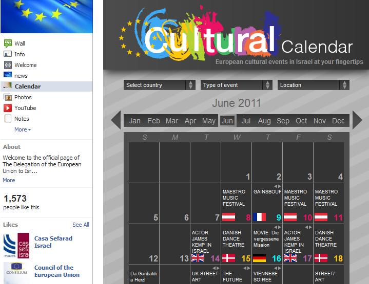 לוח האירועים בפייסבוק - גולדפינגר תקשורת