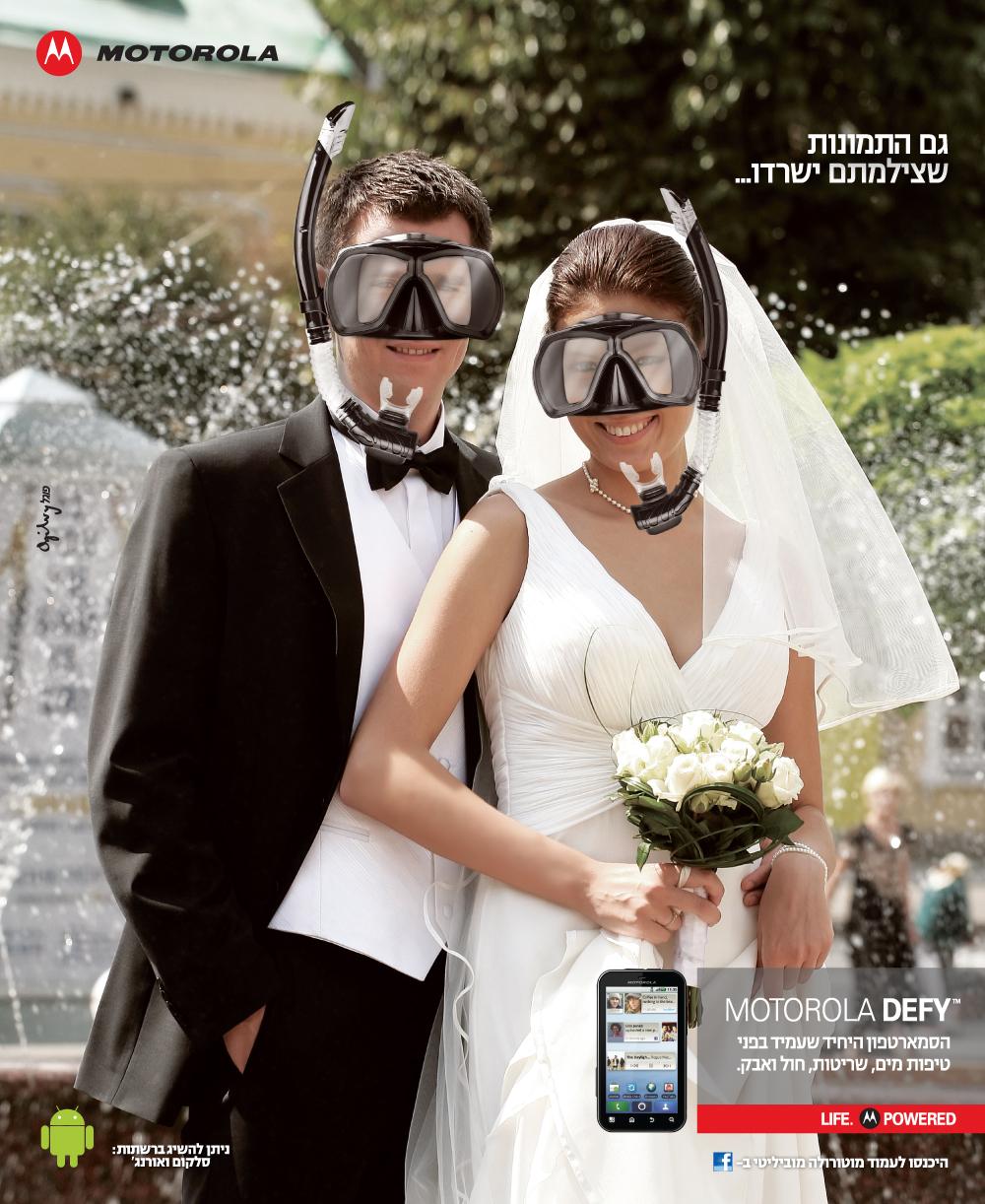 מדד המותגים 2011 - פוגל אוגילבי