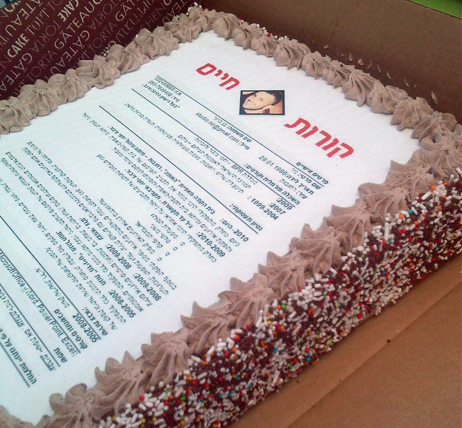 קורות חיים על עוגה