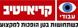 250px-Aboodi_logo