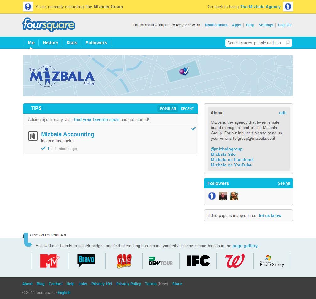 פורסקוור לעסקים - foursquare Pages
