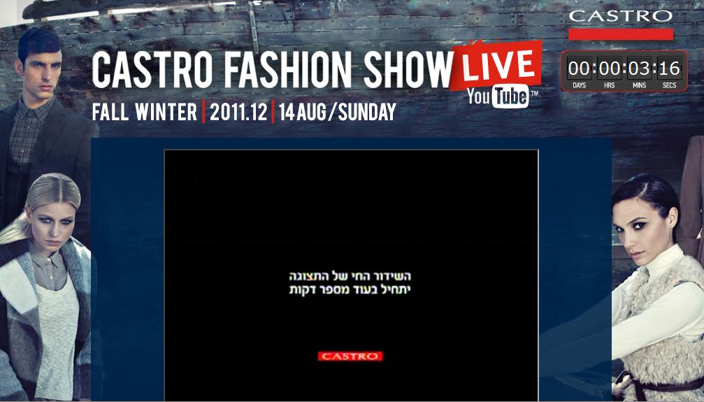 תצוגת אופנה של קסטרו בשידור חי באתר YouTube