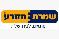 minisite39_logo