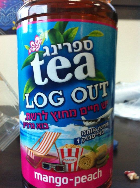 הפרדוקס של ספרינג tea