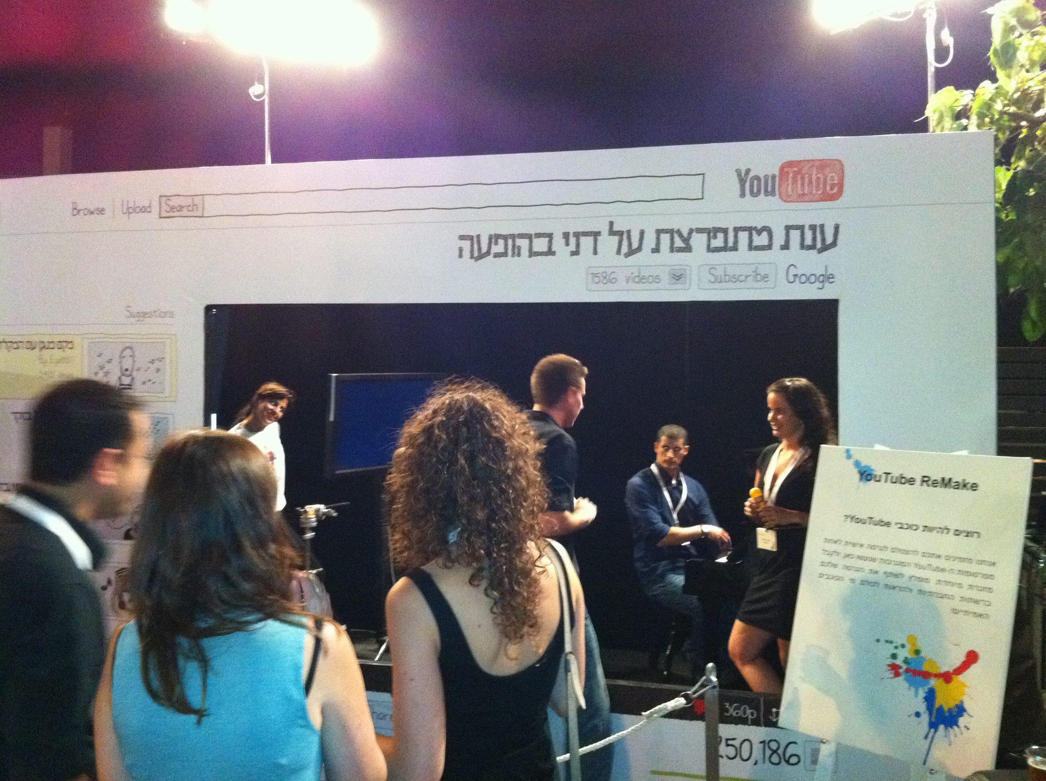 דוכן הרימייק של סלקום באירוע ההשראה של גוגל