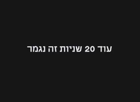 20secs