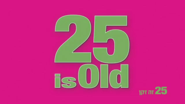 25-is-old